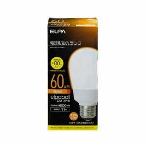 ELPA 電球形蛍光灯A形 60W形 EFA15EL/11-A062