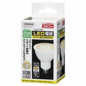 ヤザワ ハロゲン形LED電球7W電球色40度 LDR7LWE11