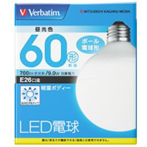 三菱ケミカルメディア LDG9DGVP2 LED電球26口金 昼光色 60W相当