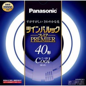 パナソニック FHD40ECWL 丸型蛍光灯 ツインパルックプレミア 40形(クール色)