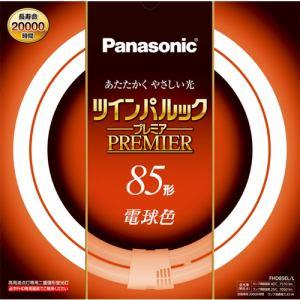 パナソニック FHD85ELL 丸型蛍光灯 ツインパルックプレミア 85形(電球色)
