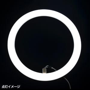 HERBRelax YDF-CL30・NCF 丸形LED灯 30形×1灯器具向け