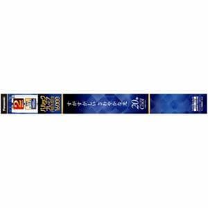パナソニック FL20SSEXD18J2K パルックプレミア16000 直管蛍光灯(スタータ形) 20形 クール色 2本入