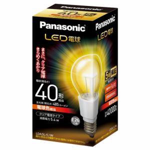 パナソニック LDA5LCW LED電球 クリア電球タイプ 5.4W (電球色相当)