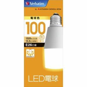 三菱ケミカルメディア LDT15LGV2 LED電球