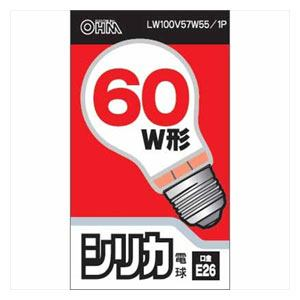 オーム電機 LW100V57W55/1P シリカ電球 60W