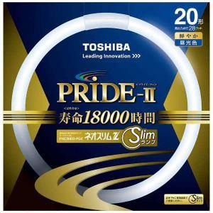 東芝 FHC20ED-PDZ 丸形スリム蛍光ランプ 「ネオスリムZ PRIDE-II」(20形・昼光色)