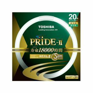 東芝 FHC20EN-PDZ 丸形スリム蛍光ランプ 「ネオスリムZ PRIDE-II」(20形/昼白色)