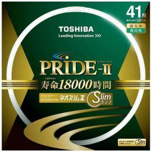 東芝 FHC41EN-PDZ 丸形スリム蛍光ランプ 「ネオスリムZ PRIDE-II」(41形/昼白色)