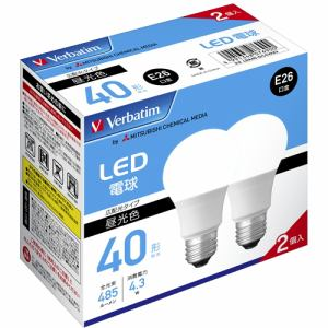 三菱ケミカルメディア LDA4D-G/LCV2X2 LED電球 40W相当 昼光色