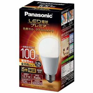 パナソニック LDA13LGZ100ESW LED電球プレミア 12.9W(電球色相当)