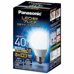 パナソニック LDA4DGZ40ESW2 LED電球プレミア 4.4W(昼光色相当)