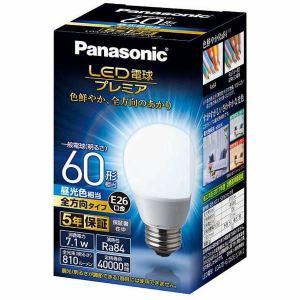 パナソニック LDA7DGZ60ESW2 LED電球プレミア 7.1W(昼光色相当)