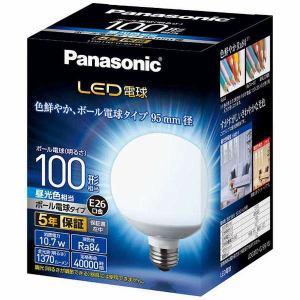 パナソニック LDG11DG95W LED電球 10.7W(昼光色相当)