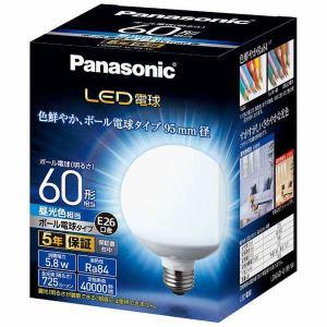 パナソニック LDG6DG95W LED電球 5.8W(昼光色相当)