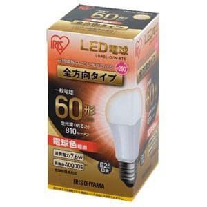 アイリスオーヤマ LDA8L-G/W-6T5 LED電球 60形相当 全方向タイプ 電球色相当