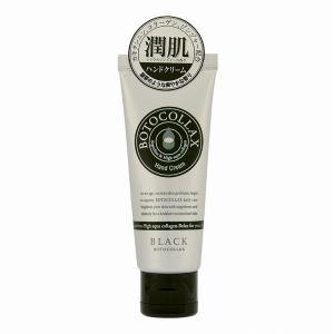 ボトコラックス ブラック ハンドクリーム シトラスジンジャーの香り 30g