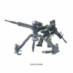 バンダイ HG 1/144 量産型ザク+ビッグ・ガン(GUNDAM THUNDERBOLT Ver.)