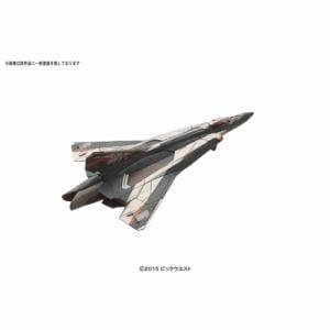 バンダイ メカコレクション マクロスシリーズ Sv-262Ba ドラケンIII ファイターモード(カシム・エーベルハルト機/ヘルマン・クロース機)