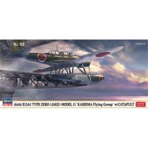 ハセガワ 1/72 愛知 E13A1 零式水上偵察機 11型 鹿島航空隊 W/カタパルト