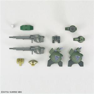 バンダイ HG 1/144 MSオプションセット9
