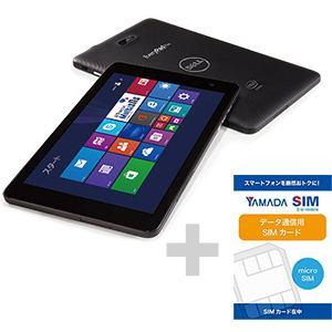 DELL ヤマダ電機オリジナル Windows 8.1対応タブレットPC Every Pad Pro (ヤマダSIM データマイクロSIMカード付き)