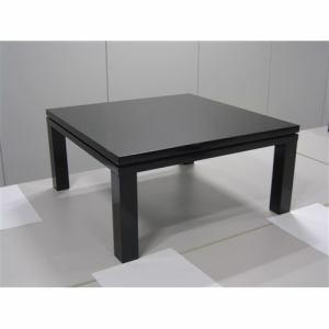 HERBRelax WEBKLARI-BK ヤマダ電機オリジナル デザインテーブル「KLARI」 ブラック
