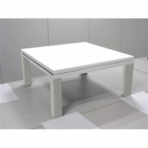 HERBRelax WEBKLARI-WH ヤマダ電機オリジナル デザインテーブル「KLARI」 ホワイト