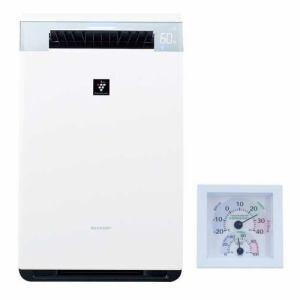 シャープ KI-GX75-W 加湿空気清浄機(空清34畳まで/加湿21畳まで) ホワイト系+クレセル TR-100W 快適環境 温・湿度計 ホワイト セット