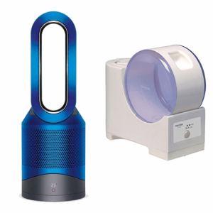 ダイソン HP02IB 空気清浄機能付ファンヒーター  「Dyson Pure Hot + Cool Link」 エアマルチプライアー アイアン/ブルー+テクノス EL-S051 スチーム加湿器 丸型 3.7L  セット