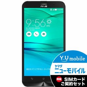 ASUS ZB551KL-BK16 [LTE対応]SIMフリースマートフォン ZenFone Go ブラック&Y.U-mobile ヤマダニューモバイルSIMカード(契約者向け)セット