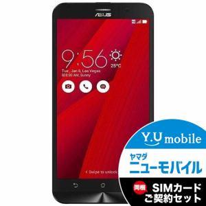 ASUS ZB551KL-RD16 [LTE対応]SIMフリースマートフォン ZenFone Go レッド&Y.U-mobile ヤマダニューモバイルSIMカード(契約者向け)セット