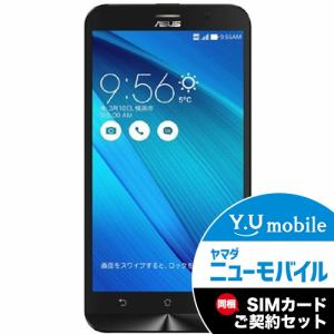 ASUS ZB551KL-BL16 [LTE対応]SIMフリースマートフォン ZenFone Go ブルー &Y.U-mobile ヤマダニューモバイルSIMカード(契約者向け)セット