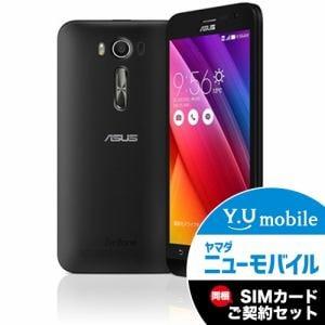 ASUS ZE500KL-BK16 LTE対応 SIMフリースマートフォン 「ASUS ZenFone 2 Laser」(16GB) ブラック&Y.U-mobile ヤマダニューモバイルSIMカード(後日発送)セット