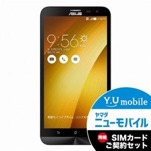 ASUS ZE601KL-GD32S3 [LTE対応]SIMフリー Android 5.0スマートフォン「ZenFone 2 Laser ゴールド」 32GB&Y.U-mobile ヤマダニューモバイルSIMカード(契約者向け)セット