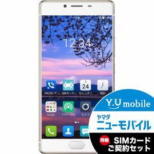 freetel(フリーテル) FTJ161B-REI-CG SIMフリースマートフォン 「FREETEL REI 麗」 32G シャンパンゴールド&Y.U-mobile ヤマダニューモバイルSIMカード(後日発送)セット