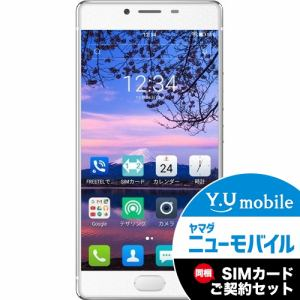 freetel(フリーテル) FTJ161B-REI-SL SIMフリースマートフォン 「FREETEL REI 麗」 32G メタルシルバー&Y.U-mobile ヤマダニューモバイルSIMカード(後日発送)セット