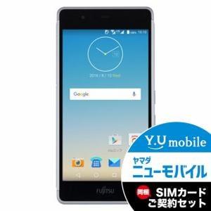 富士通 FARM06106 SIMフリースマートフォン 「arrows M03」 ホワイト&Y.U-mobile ヤマダニューモバイルSIMカード(後日発送)セット