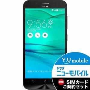 ASUS ZC550KL-BK16 [LTE対応] SIMフリースマートフォン Zenfone Max 16G ブラック&Y.U-mobile ヤマダニューモバイルSIMカード(契約者向け)セット