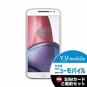 Motorola AP3753AD1J4 SIMフリースマートフォン moto g4PLUS ホワイト&Y.U-mobile ヤマダニューモバイルSIMカード(契約者向け)セット