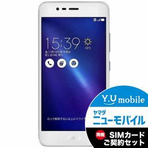 ASUS ZC520TL-SL16 SIMフリースマートフォン 「ZenFone 3 Max」 シルバー&Y.U-mobile ヤマダニューモバイルSIMカード(後日発送)セット