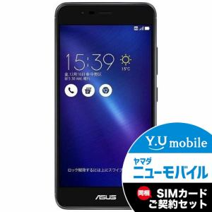 ASUS ZC520TL-GY16 SIMフリースマートフォン 「ZenFone 3 Max」 グレー&Y.U-mobile ヤマダニューモバイルSIMカード(後日発送)セット