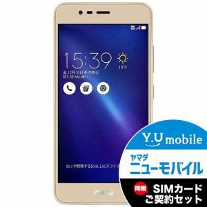 ASUS ZC520TL-GD16 SIMフリースマートフォン 「ZenFone 3 Max」 ゴールド&Y.U-mobile ヤマダニューモバイルSIMカード(契約者向け)セット