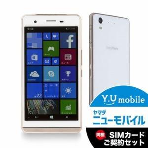 [LTE対応] ヤマダ電機オリジナルモデル Windows 10 Mobile SIMフリースマートフォン EveryPhone ホワイト&Y.U-mobile ヤマダニューモバイルSIMカード(後日発送)セット