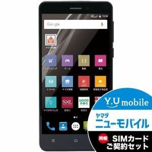 ヤマダ電機オリジナルモデル EP-171EN/B Android搭載SIMフリースマートフォン EveryPhone EN ブラック&Y.U-mobile ヤマダニューモバイルSIMカード(後日発送)セット