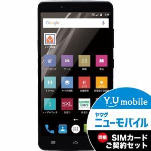 ヤマダ電機オリジナルモデル EP-171AC/B Android搭載SIMフリースマートフォン EveryPhone AC ブラック&Y.U-mobile ヤマダニューモバイルSIMカード(後日発送)セット