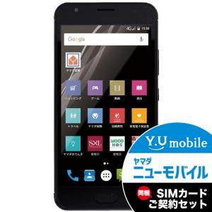 ヤマダ電機オリジナルモデル EP-171PW/B Android搭載SIMフリースマートフォン EveryPhone PW ブラック&Y.U-mobile ヤマダニューモバイルSIMカード(後日発送)セット