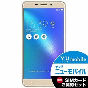ASUS ZC551KL-GD32S4 SIMフリースマートフォン Android 6.0.1・5.5型ワイド 「ZenFone 3 Laser」 ゴールド&Y.U-mobile ヤマダニューモバイルSIMカード(契約者向け)セット
