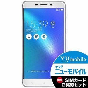 ASUS ZC551KL-SL32S4 SIMフリースマートフォン Android 6.0.1・5.5型ワイド 「ZenFone 3 Laser」 シルバー&Y.U-mobile ヤマダニューモバイルSIMカード(契約者向け)セット