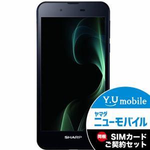 シャープ SH-M04-AA SIMフリースマートフォン Android6.0 5.0型 「AQUOS(アクオス)」 ネイビー&Y.U-mobile ヤマダニューモバイルSIMカード(契約者向け)セット
